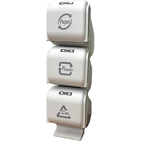 VIDA(ヴィーダ) スリーサイクルカン Recycle bin 新色 塵箱 掃除 キッチン ごみ箱 3段 蓋付き フタ付き ストッパー ワンタッチ ダストカン 分別 ダストビン ゴミ箱 (グレーホワイト)