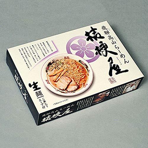 ご当地名店ラーメンミニ 高山ラーメン 桔梗屋 小 10箱×3合 PB-26