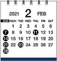 使い勝手の良い、小さい卓上カレンダー2021【ナナマル。絹(きぬ)】PNM-002