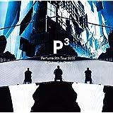 "【Amazon.co.jp限定】Perfume 8th Tour 2020""P Cubed""in Dome(通常盤)(特典:オリジナルポスター(A4サイズ)付)[DVD]"