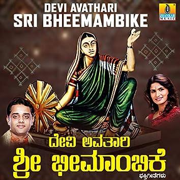 Devi Avathari Sri Bheemambike