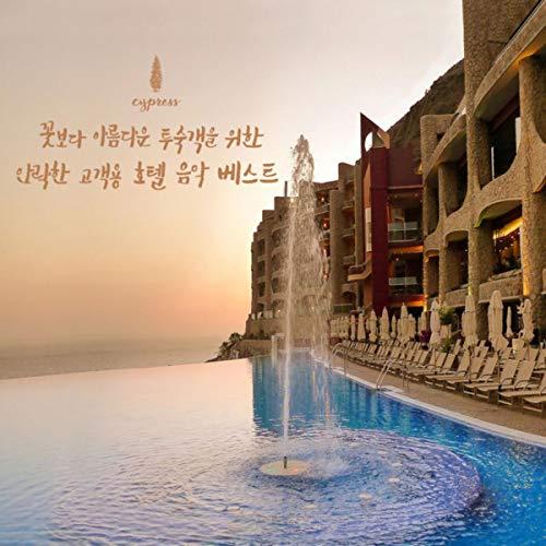 풀빌라 (풀하우스) A Villa With A Pool (Full House)