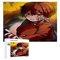 地缚少年花子君 ジグソーパズル 益智減圧玩具木製パズル 親子ゲーム おもちゃ 教育パズル 画像パズル 子供 初心者向 け 人気のアニメ·漫画 ギフト プレゼント