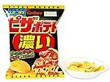 【販路限定品】カルビー 濃いピザポテト 66g×12袋