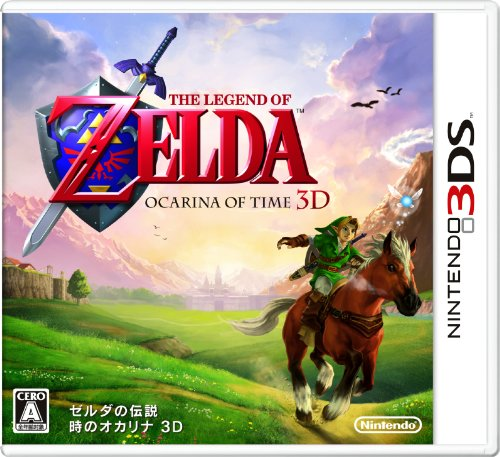 The Legend of Zelda: Ocarina of Time 3D [JP Import]