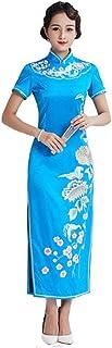 HangErFeng Qipao تنورة طويلة من الحرير Cheongsam اللباس الصيني العنصري نصف كم مطرز مشبك يدوي
