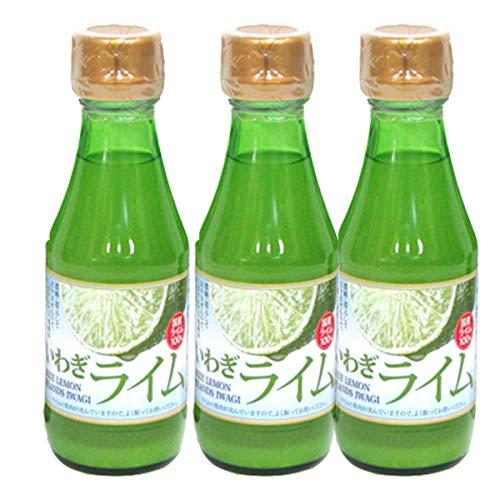 ライム果汁 いわぎライム 3本 150ml 100%ライム果汁 国産ライム使用