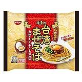 日清食品 日清の台湾まぜそば 264g×14個 【冷凍食品】