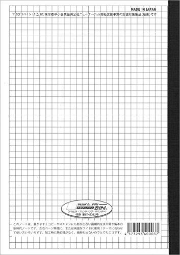 【A5判方眼ノート5mm罫】30枚水平開き(ナカプリバイン)5冊セット