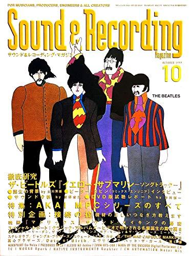 Sound & Recording Magazine (サウンド アンド レコーディング マガジン) 1999年 10月号