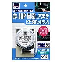 ソフト99(SOFT99) 99工房 カーボン繊維配合パテ 80g 09229