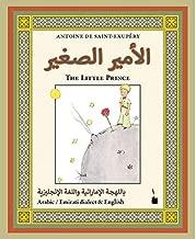 El-Ameer El-Saghir: »The Little Prince« Arabic Emirati dialect -- Bilingual edition: Emirati & English