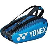 YONEX Pro Racquet Bag X12 Deep Blue