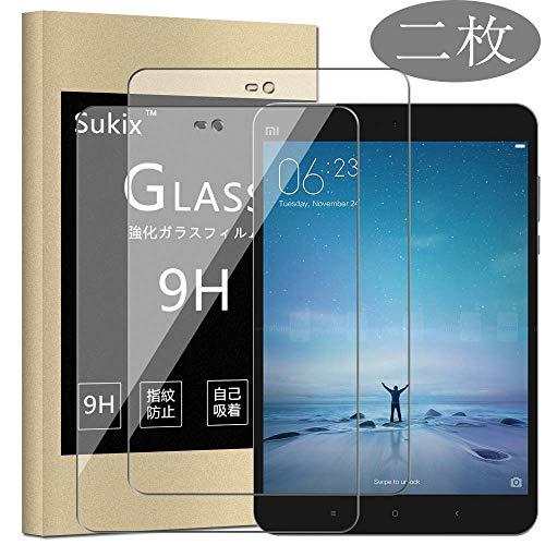 【二枚】 Sukix Xiaomi Mipad Mi Pad 3 MiPad3 ガラスフィルム 国産旭硝子採用 気泡無し 2.5D ラウンドエッジ 加工 反射 軽減 薄型 装着 簡単 強化ガラス 保護 フィルム 0.26mm 保護ガラス ガラス 9H 液晶保護フィルム プロテクター シート シール
