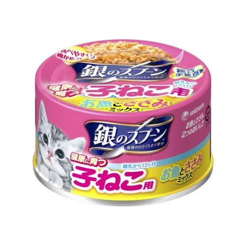 (まとめ買い)銀のスプーン缶 健康に育つ 子ねこ用 お魚とささみミックス 70g 猫用缶詰 【×24】