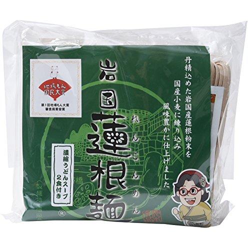 池本食品 岩国蓮根麺 二食うどん 232g