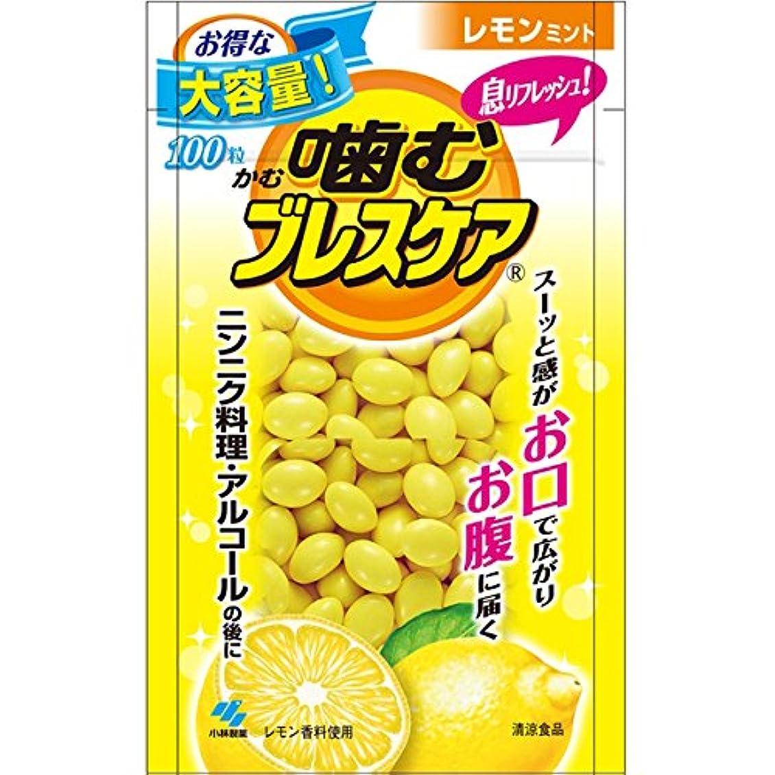 マグどのくらいの頻度で周術期小林製薬 噛むブレスケア レモンミント パウチ 100粒 大容量お得サイズ(口臭?エチケット?臭い対策)×24点セット (4987072034026)