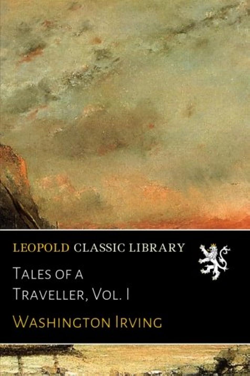 起業家ワーム勢いTales of a Traveller, Vol. I