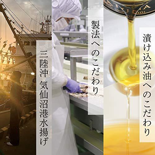 OceanPrincess国産贅沢ツナ缶ギフトセット[バラエティー5種]90g×5缶(綿実油/オリーブオイル/水煮/国産赤唐辛子入り/国産にんにく入り)/オーシャンプリンセスモンマルシェ