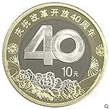 nxychunmei Monedas conmemorativas 3JSD por el 40 Aniversario de la reforma y Apertura en 2018
