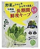 野菜保存袋 ママラクリーン 鮮度キーパー Lサイズ 27×29cm 8枚入り