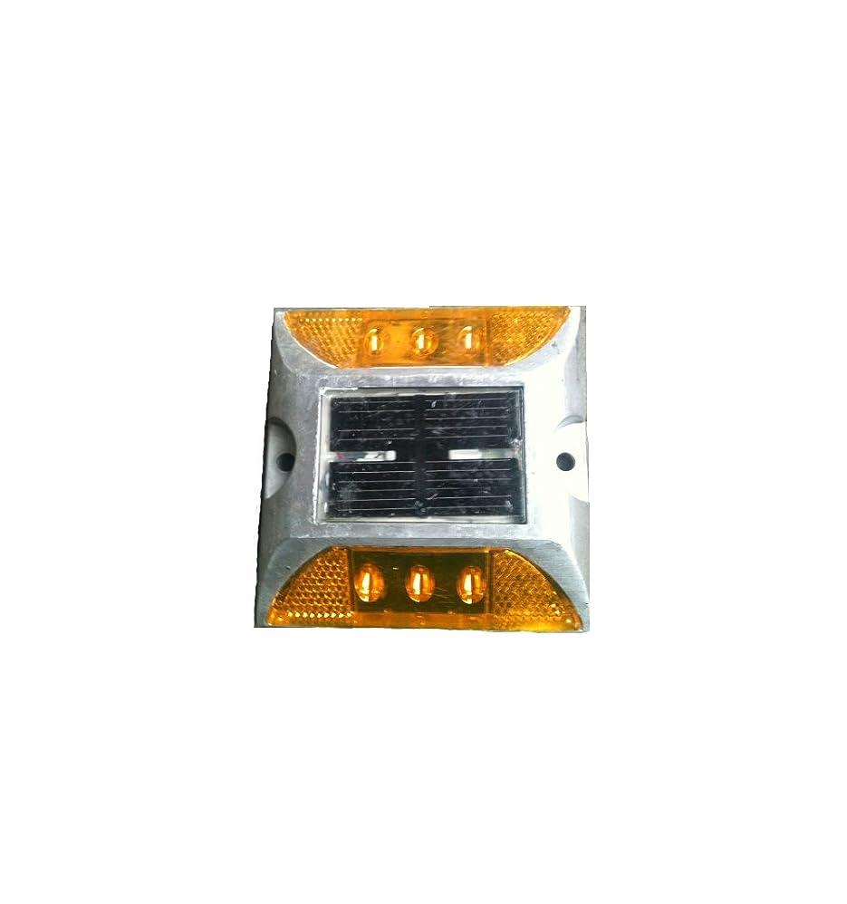 提案するクルーズ矢じりソーラー 式 充電式 自動 点滅 鋲 路肩 鋲 道路 鋲 6 LED 付き 【 耐重量 30トン 】 アルミ合金 【 省エネ 】【 耐久性 】【 低温性能 】