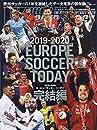 EUROPE SOCCER TODAY完結編 2019ー2020