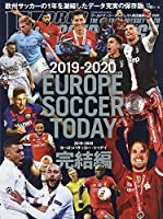 EUROPE SOCCER TODAY完結編 2019ー2020 (NSK MOOK)