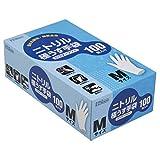 ダンロップ ホームプロダクツ ニトリル手袋 使い捨て 極薄 パウダーフリー ホワイト M 油や薬品に強く丈夫 扱いやすいフィット感 やわらかさ重視 100枚入