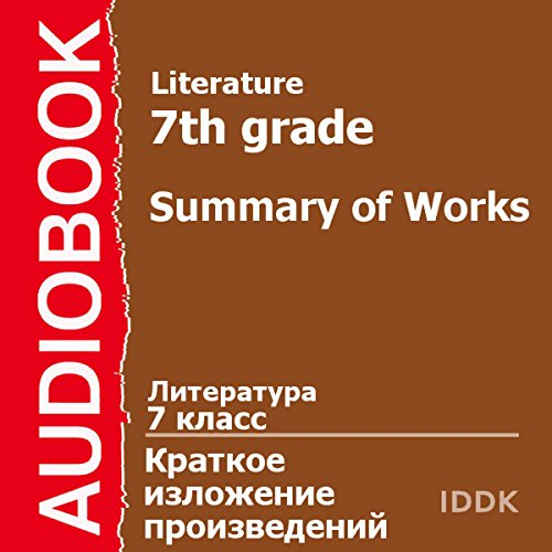 Literature for 7th Grade: Summary of Works [Russian Edition] audiobook cover art