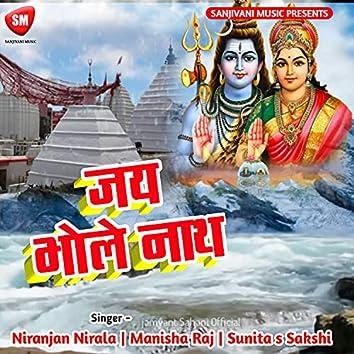 Jay Bhole Nath