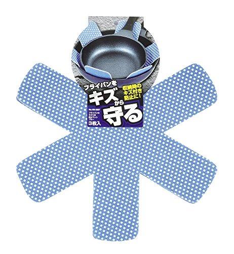 パール金属 フライパンのキズつき防止マット ブルー 3枚入 HB-3567