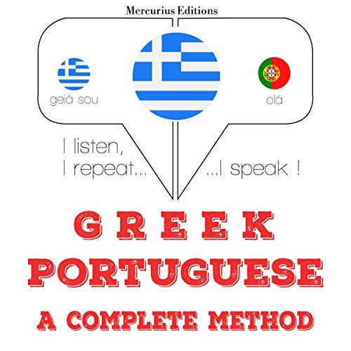 Greek - Portuguese. A complete method cover art