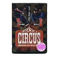 CIRCUS [DVD]