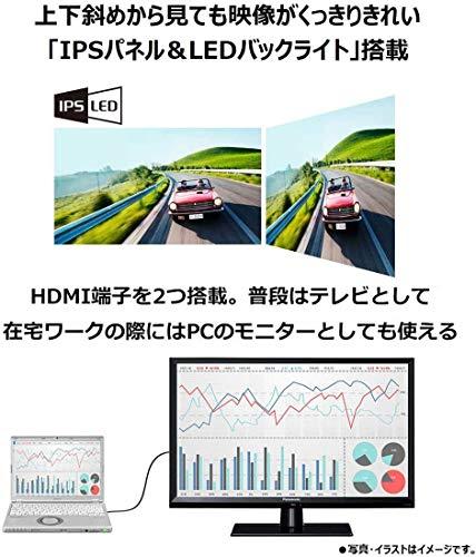 『パナソニック 32V型 液晶 テレビ ビエラ TH-32F300 ハイビジョン IPSパネル』の2枚目の画像