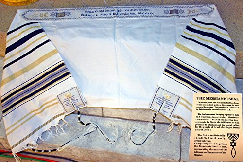 New Covenant Prayer Shawl, English/Hebrew & Bag (Israel) Holy Land