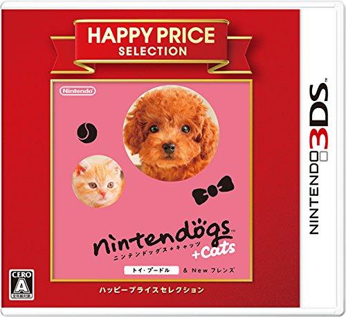 ハッピープライスセレクション nintendogs + cats トイ・プードル & Newフレンズ - 3DS