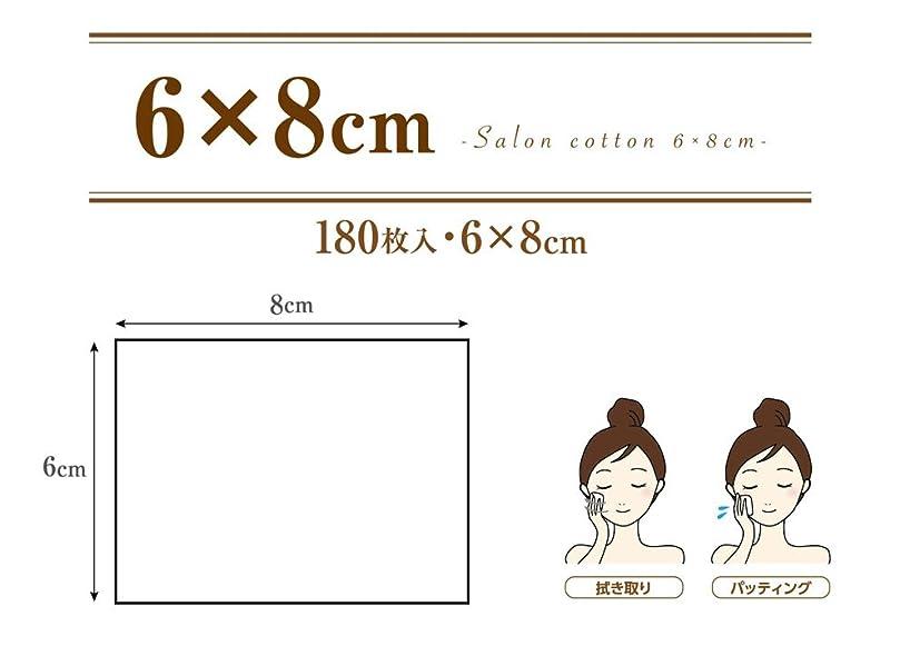不潔スワップ鉄道駅業務用 コットンパフ (6×8cm 180枚入 箱入り) サロンコットン 6×8