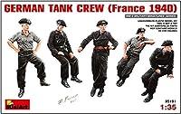 ミニアート MA35191 1/35 ドイツ戦車兵 フランス1940 5体入 プラモデル
