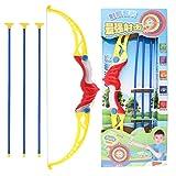Vbest life 2 Cajas de Arco y Flecha de plástico de simulación para niños Tiro Deportivo Juguetes de simulación de plástico para Tiro Deportivo, Juguetes no destructivos con ventosas