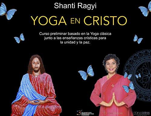 Yoga en Cristo: Curso preliminar basado en la Yoga clásica junto a las enseñanzas Crísticas para la unidad y la paz. (Meditación y Yoga nº 1)