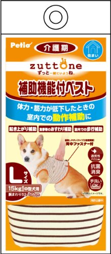 ペティオ (Petio) 老犬介護用 補助機能付ベスト 中型犬用 L サイズ