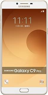 Best samsung galaxy s8+ price in oman Reviews