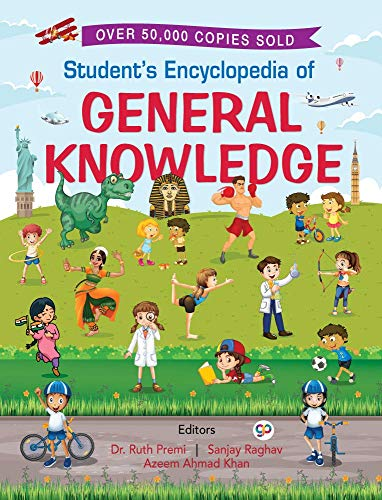 Student's Encyclopedia of General Knowledge (General Press)