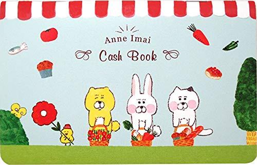 オリエンタルベリー おこづかい帳 Cash Book 14×0.4×8.9cm 今井杏 カゴいっぱいのお買い物 HK-6725