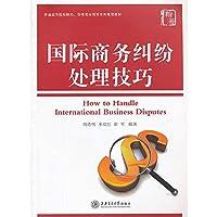 Armed police practical English lectures (Chinese edidion) Pinyin: wu jing shi yong ying yu jiao cheng