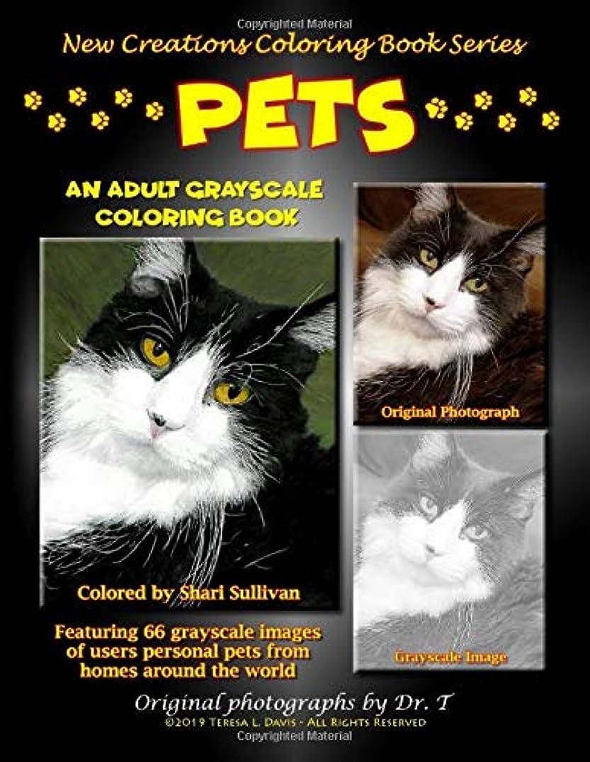 含める不愉快すごいNew Creations Coloring Book Series: Pets