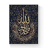 FHGFB 5D DIY「Muslimische Religion der islamischen Kalligraphie」Handgemacht Diamant Malerei,schöne Full Embroidery Paintings Rhinestone Pasted,Cross Stitch Harz Strass wanddekoration 40x50cm