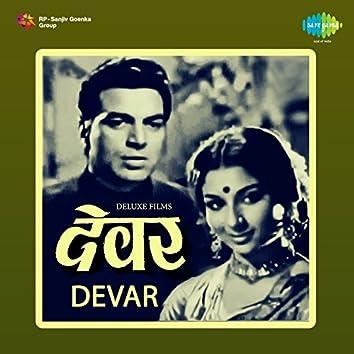 Devar (Original Motion Picture Soundtrack)