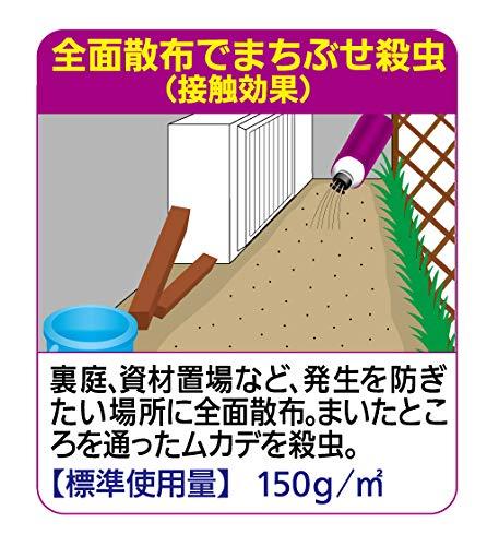 住友化学園芸 ムカデ粉剤 1.1kg